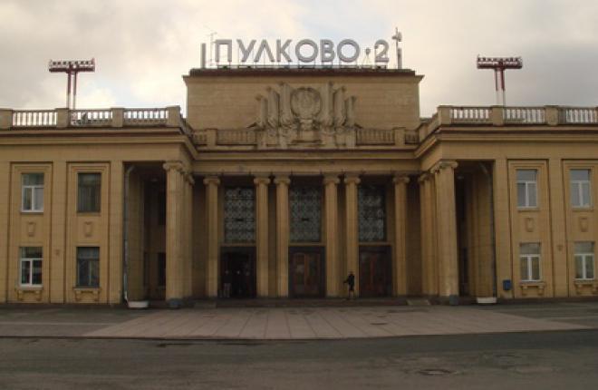 Исторический терминал аэропорта «Пулково-2» станет Центром деловой авиации
