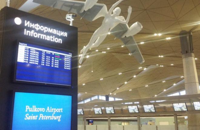 Пулково переводит выполнение большинства внутренних рейсов в новый терминал