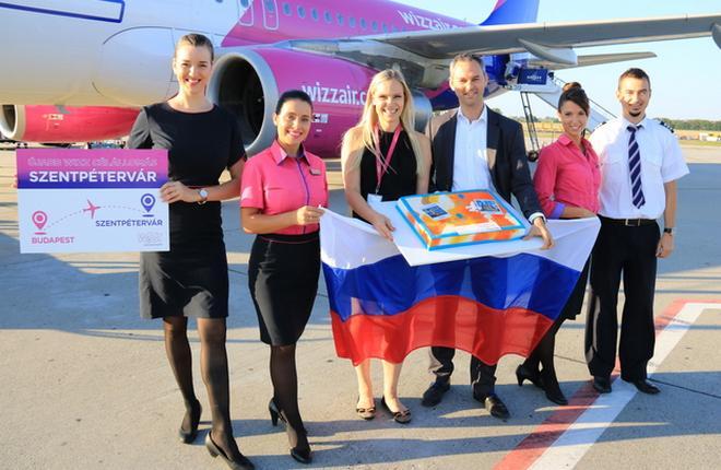 Встреча рейса Wizz Air из Будапешта в Санкт-Петербург
