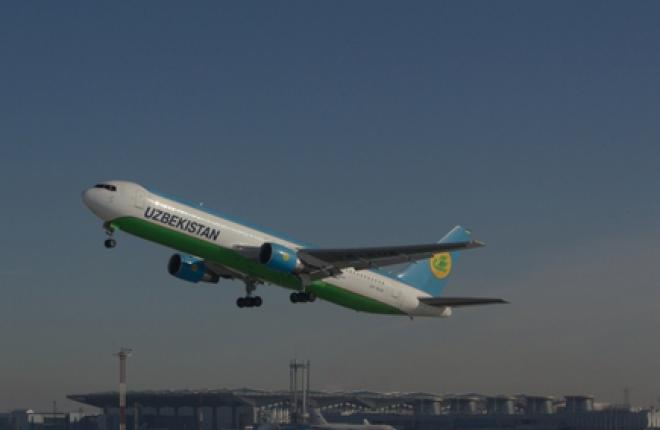 Uzbekistan Airways получила допуск на полеты в страны Евросоюза