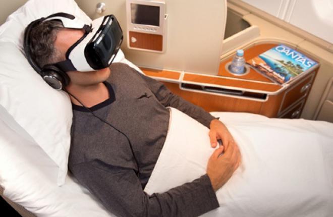 Пассажирам австралийской авиакомпании Qantas предложат шлемы виртуальной реальности