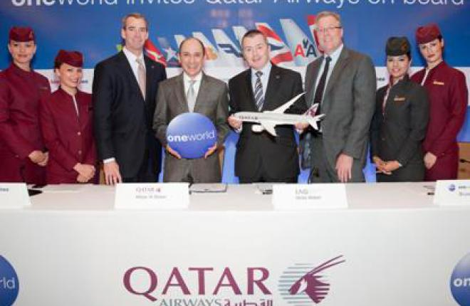 Авиакомпания Qatar Airways вступит в альянс Oneworld