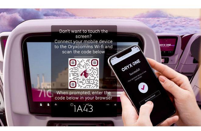 Zero-Touch системы AVANT IFE