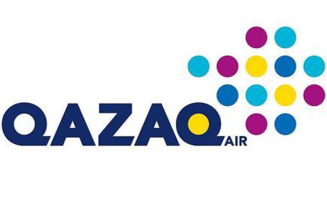 Авиакомпания Qazaq Air полетит 27 августа