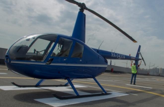 """""""Аэросоюз"""" будет обслуживать вертолеты Robinson в Бодайбо"""
