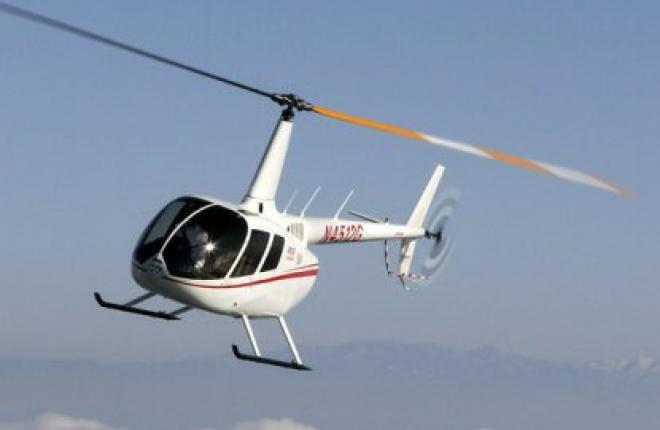 Robinson Helicopter до конца 2013 г. поставит в Россию 40 вертолетов R66