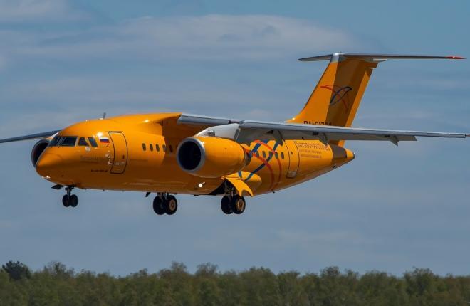 Ан-148 RA-61704