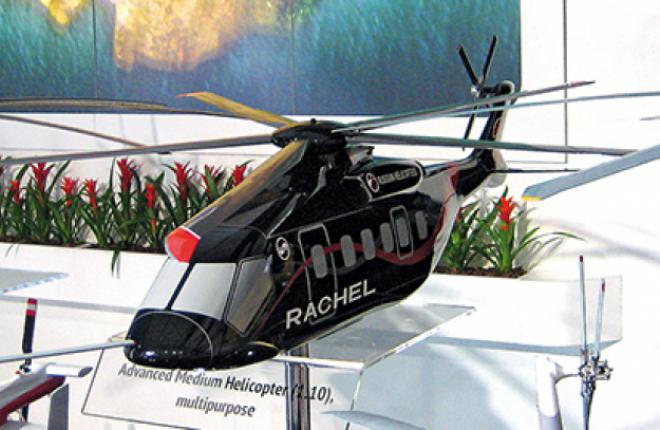 One of the RACHEL program's results will be the development of a medium commercial helicopter