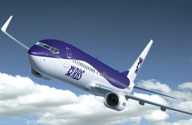 RBS Aviation Capital продан японским инвесторам