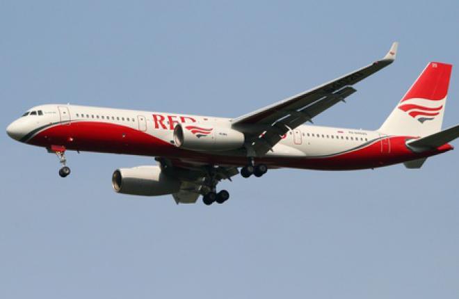 Авиакомпания Red Wings открывает новые рейсы