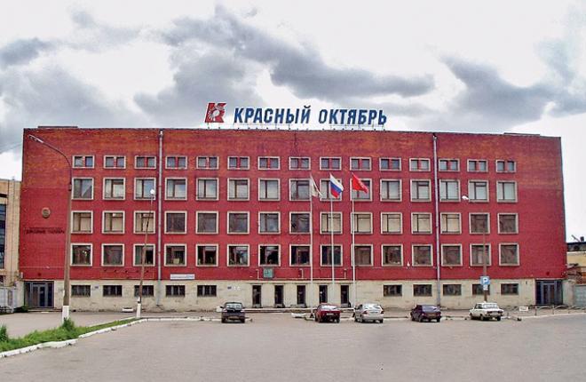 """Фото: """"Красный Октябрь"""""""