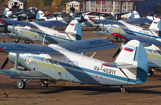 Russia's An-2 fleet currently stands at about 1,500 airframes, but only some 300