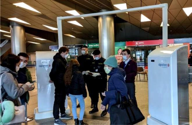 Новая система досмотра в аэропорту Внуково