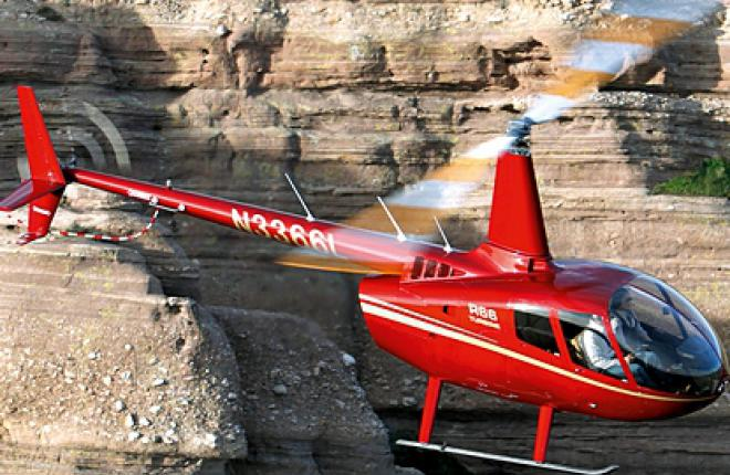 R66 - первая модель с газотурбинным двигателем ROLLS-ROYCE RR300