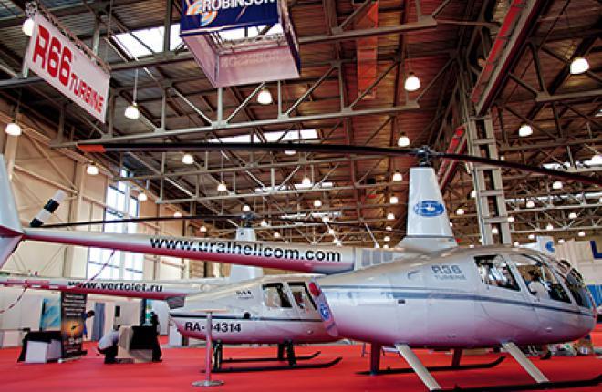 Вертолет Robinson R66 дебютировал на HeliRussia еще в 2011 г.