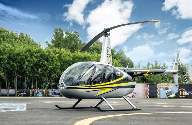 """Хелипорт-М"" пополнила парк вертолетом R44"
