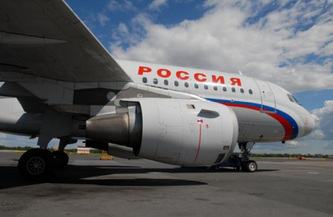 """Авиакомпания """"Россия"""" ввела в эксплуатацию самолет Airbus A319"""