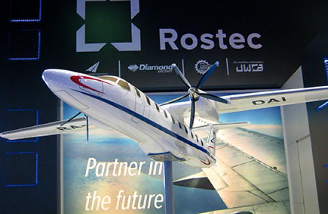 Rostec and Diamond Aircraft will jointly develop new regional aircraft