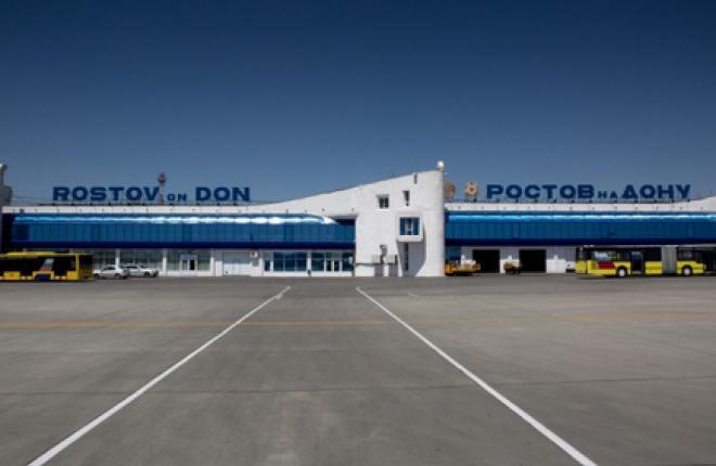 Главгосэкспертиза одобрила строительство аэропорта Южный под Ростовом