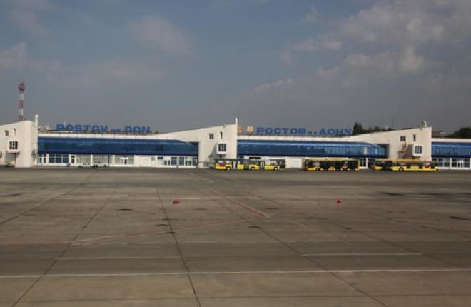 Аэропорт Ростова-на-Дону закроется на ремонт ВПП