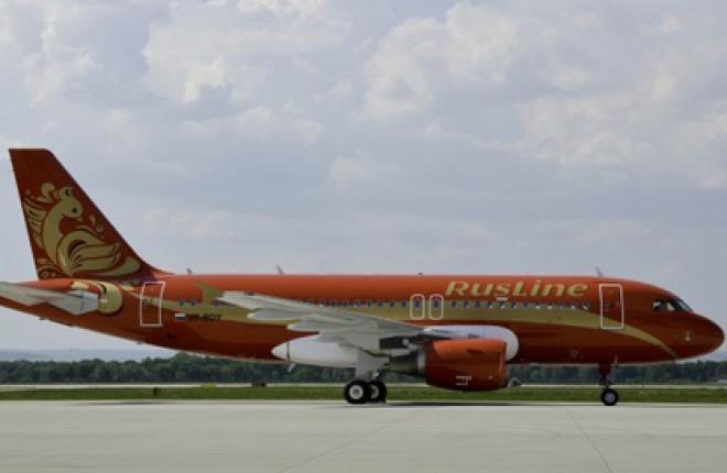 Российские авиационные власти выдали назначения на семь германских маршрутов