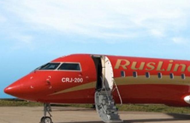 """Авиакомпания """"РусЛайн"""" открыла рейс Санкт-Петербург--Ставрополь"""