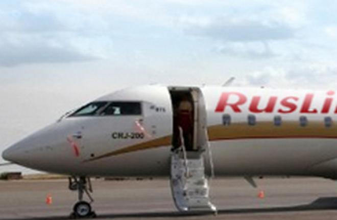 """Авиакомпания """"РусЛайн"""" открывает рейсы из Санкт-Петерубрга на Северный Кавказ"""