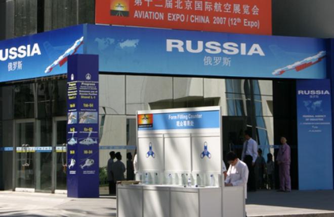 Россия предлагает Китаю сотрудничать
