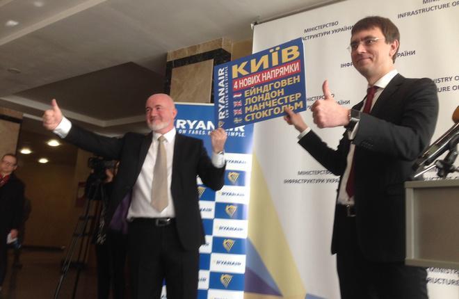 Лоукостер Ryanair объявила о начале полетов на Украину