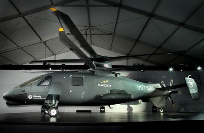 Sikorsky представил вертолет нового поколения