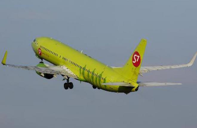 0be3c485279a4 Авиакомпания S7 Airlines открывает рейсы на Кипр | Авиатранспортное ...