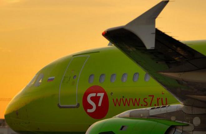 Авиакомпания S7 Airlines активизировала свою деятельность на Дальнем Востоке