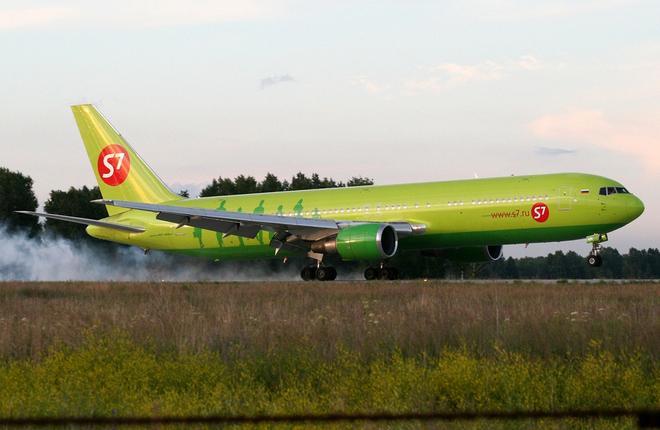 Самолет Boeing 767 авиакомпании S7 Airlines