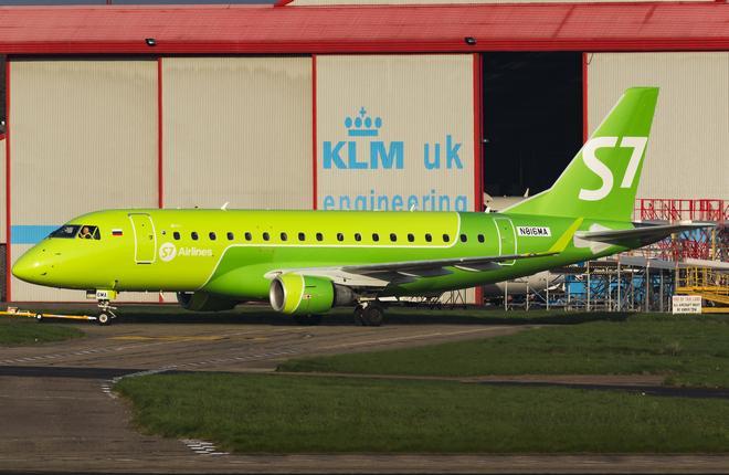 Самолет Embraer E170LR в раскраске S7 Airlines
