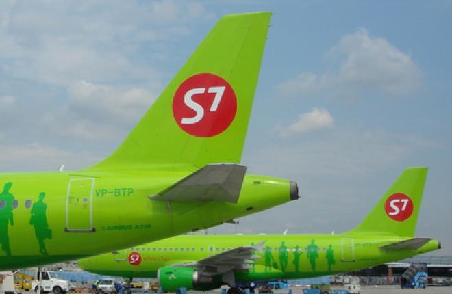 Авиакомпания S7 Airlines начинает полеты на A319 в Турин и Милан (Бергамо)