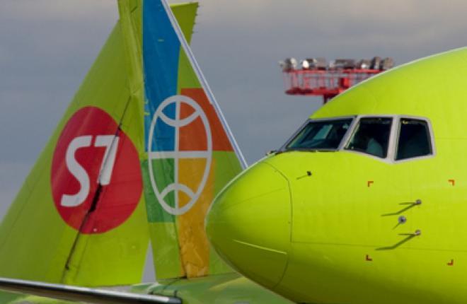 Авиакомпания S7 Airlines расширит маршрутную сеть за счет рейсов региональных ав