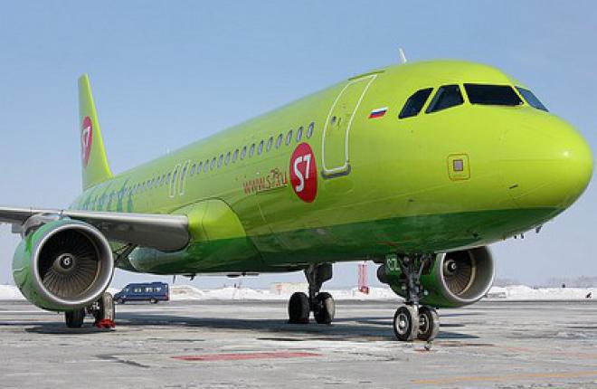 Авиакомпания S7 Airlines продает полисы туристического страхования