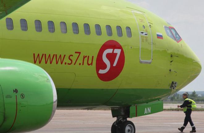Авиакомпания S7 Airlines полетит Гонконг из третьего российского города