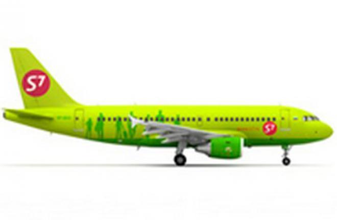 Авиакомпании S7 Airlines и TAP Portugal заключили код-шеринговое соглашение
