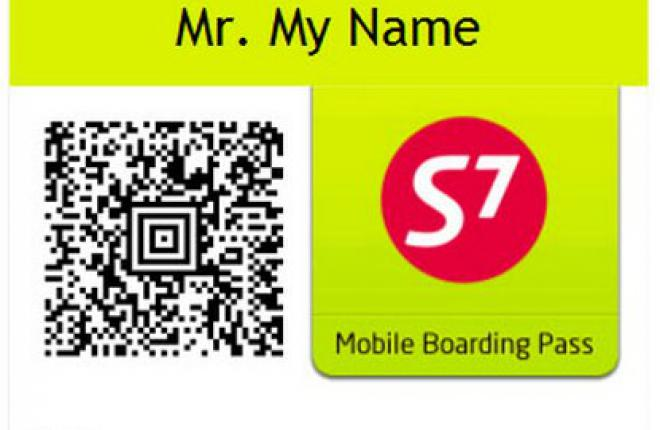 Авиакомпания S7 Airlines обновила систему онлайн-регистрации