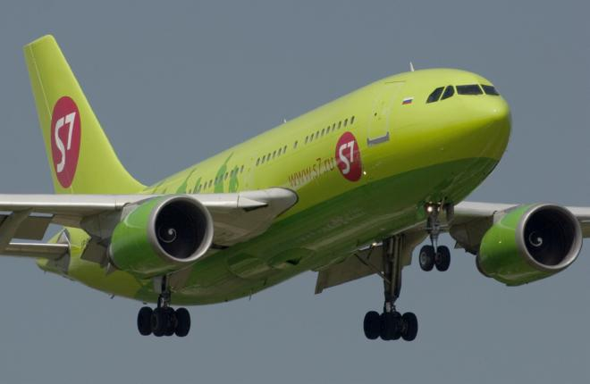 Самолет Airbus A310 авиаперевозчика S7 Airlines