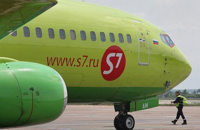 S7 Airlines предлагает единый билет на несколько перелетов для бизнес-класса
