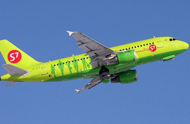 Авиакомпания S7 Airlines увеличит частоту рейса Москва—Сочи