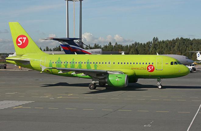 S7 Airlines-Aeroflot