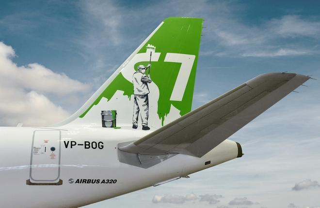 S7 Airlines («Сибирь») Airbus A320 Музей стрит-арта