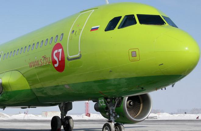 Авиакомпания S7 Airlines начнет летать в Пулу (Хорватия)
