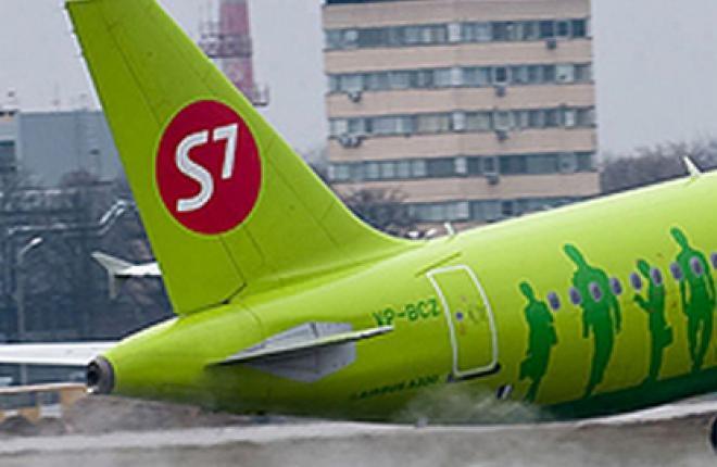 Авиакомпания S7 Airlines открывает дополнительный рейс Москва—Киев