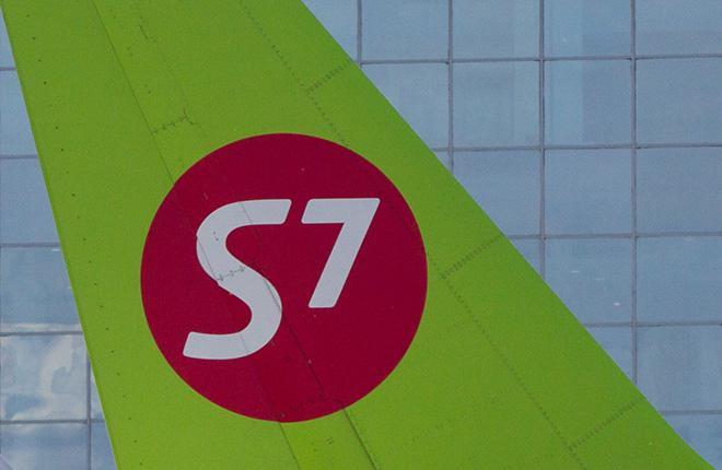 Группа S7 наладила продажу билетов через агентства без GDS