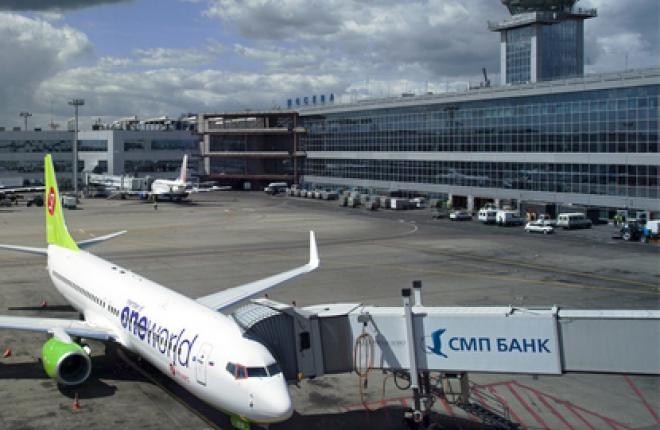 Самолет S7 Airlines в раскраске альянса Oneworld