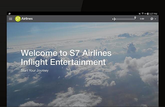 Система развлечения на борту S7